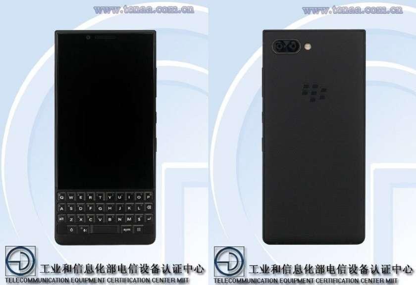 BlackBerry-KEYone.jpg