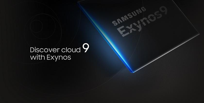 Компания Самсунг официально объявила о выходе нового процессора Exynos 8895