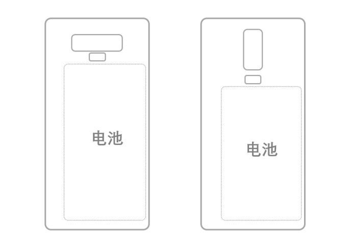 Galaxy-Note-9-Shema.jpg