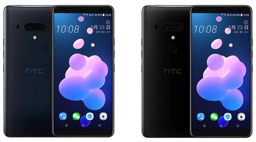 HTC-U12-Plus-Color-1.png