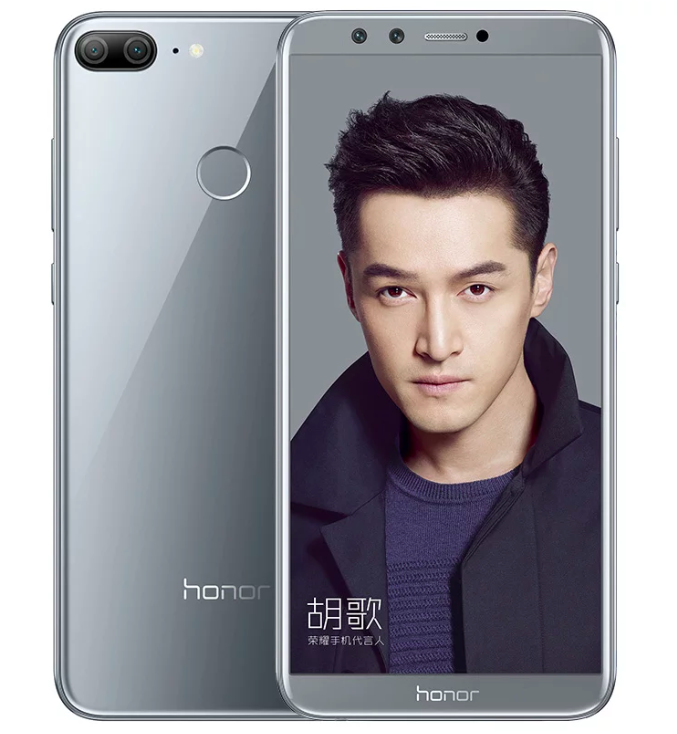 Honor 9 Lite 1.png