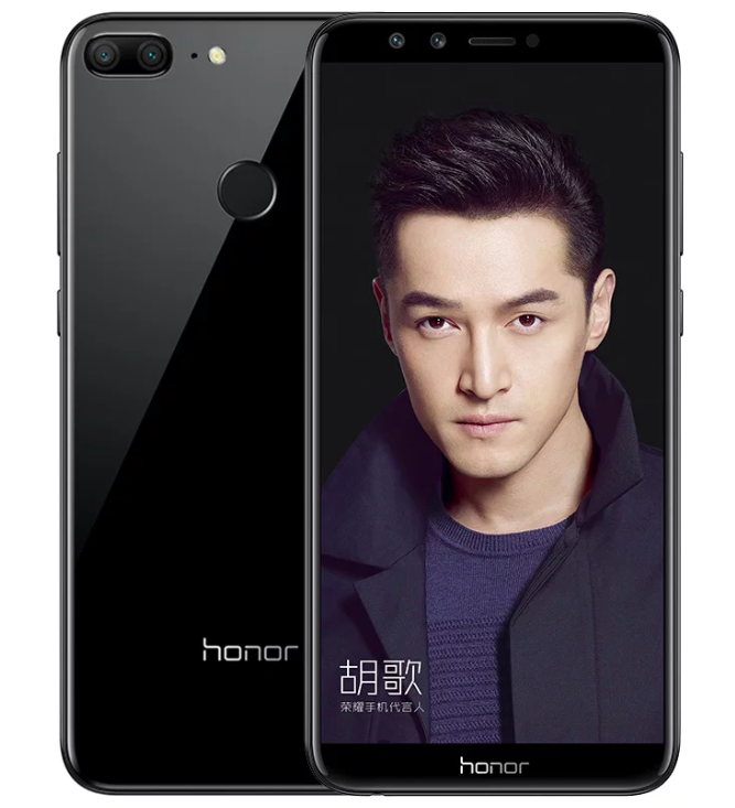 Honor 9 Lite 2.png