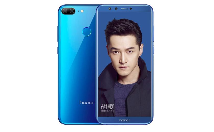 Honor 9 Lite.jpg