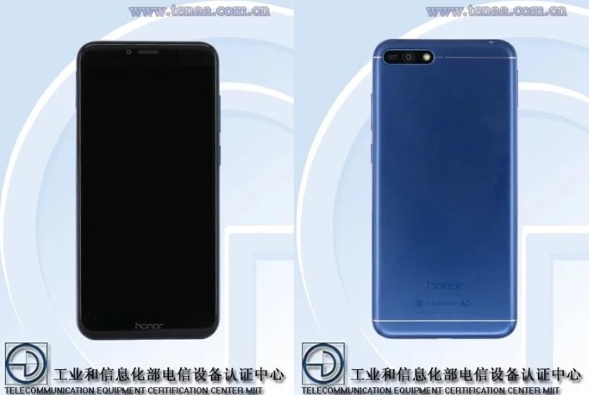 4 полноэкранных Android-смартфона Huawei сертифицированы TENAA