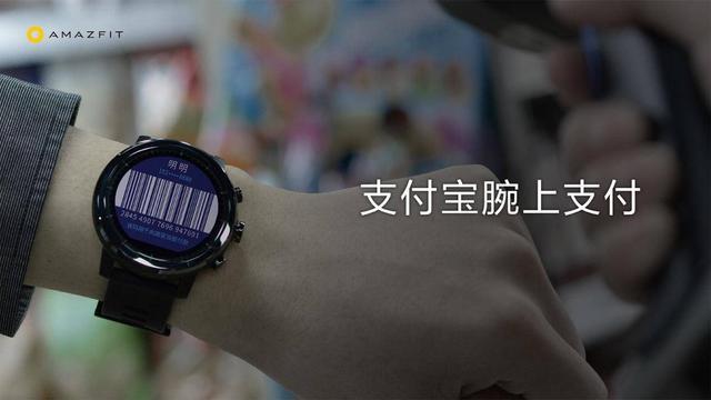 Huami-Amazfit-Smartwatch-2-.jpg