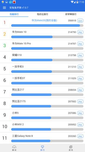 Huawei-Mate-20-AnTuTu-2.jpg