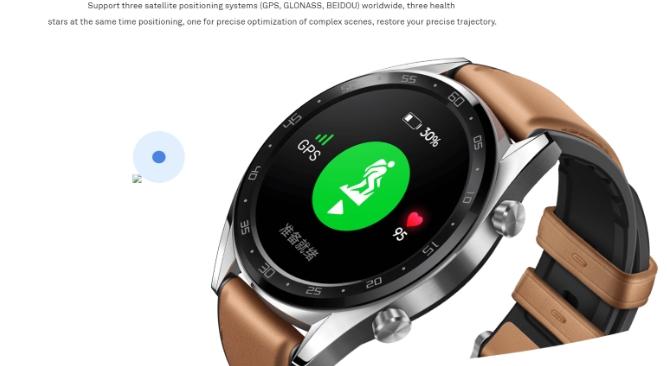 Huawei-Watch-GT-new-renders-2.jpg