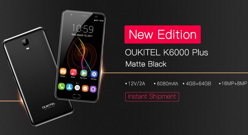 Долгожитель Oukitel K6000 Plus теперь в черном цвете