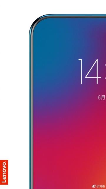 Lenovo-New-Flagship-Phone-1.jpg