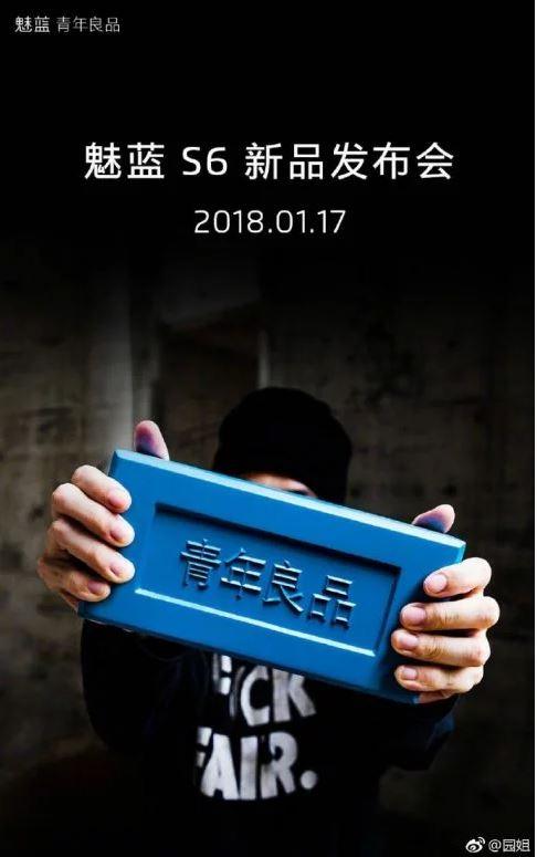 Meizu S6.JPG