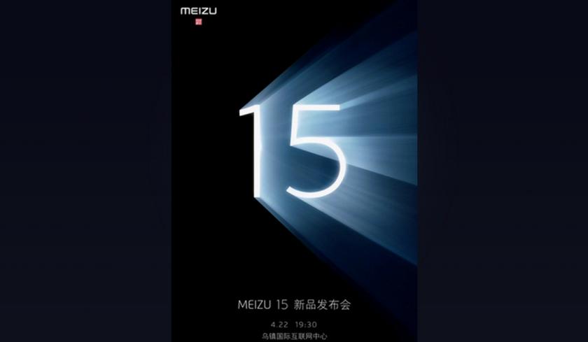 Meizu-15-Launch-April-22.png