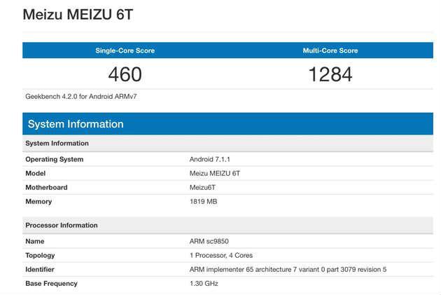 MeizuM8-Geekbench.jpg