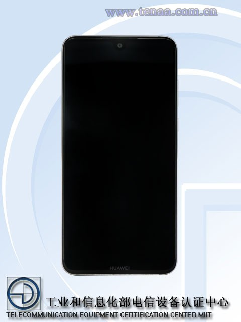 New-Huawei-smartphone-in-TENAA-1.jpg