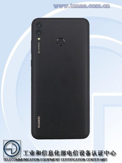 New-Huawei-smartphone-in-TENAA-2.jpg