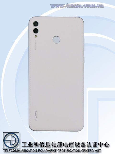 New-Huawei-smartphone-in-TENAA-4.jpg