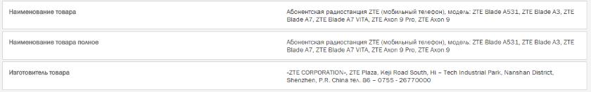 New_ZTE_Smartphones.png