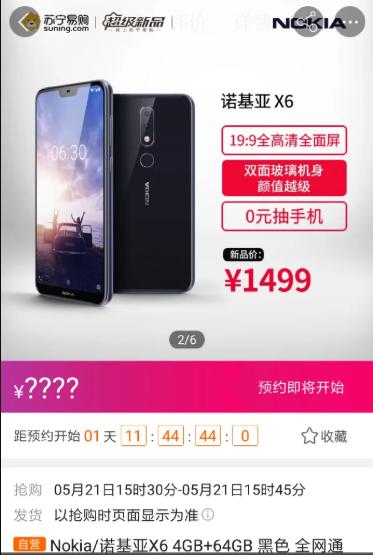 NokiaX(X6)-price.png