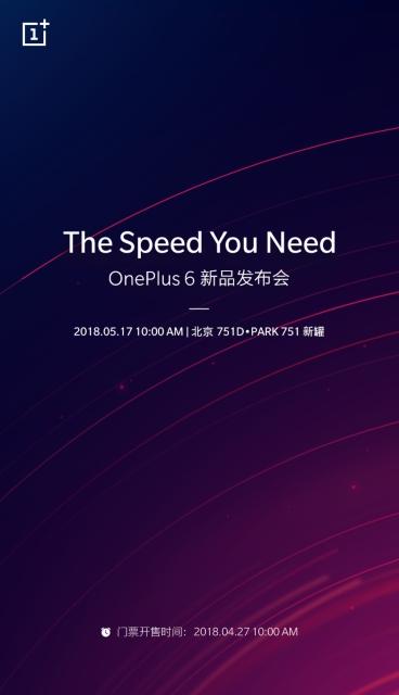 OP6-Launch.jpg
