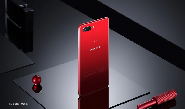 OPPo-R15-Dream-Mirror-Edition.png