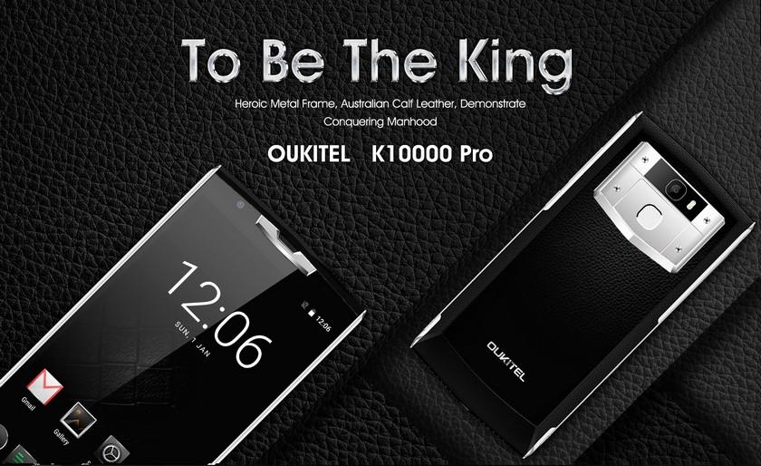 Батарейкофон Oukitel K10000 Pro заряжается всего за 2.5 часа