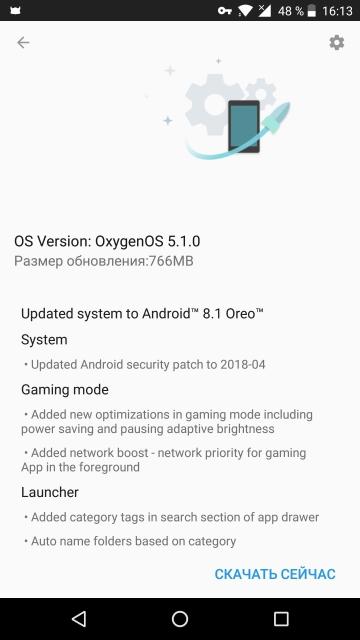 OnePlus5_Android_Oreo_81_1.jpg
