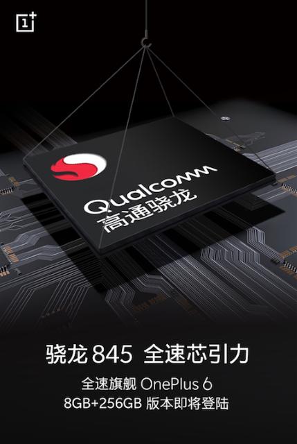 OnePlus6_8ROM_256RAM.png