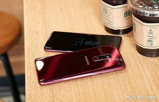 S9-S9Plus-Red-7.jpg