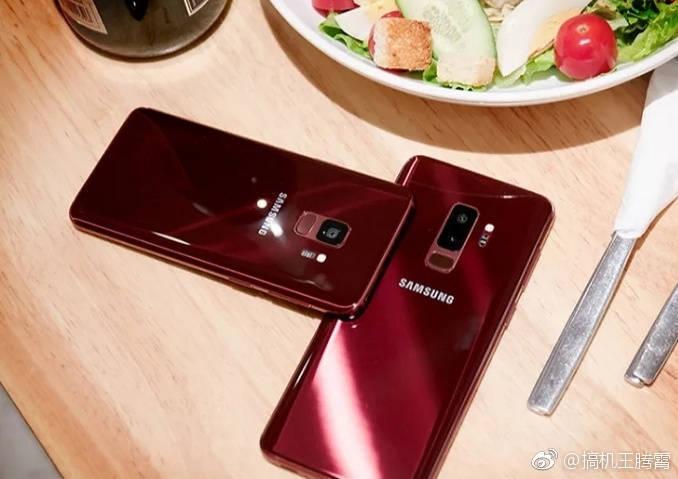 S9-S9Plus-Red-8.jpg