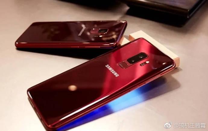 S9-S9Plus-Red-9.jpg