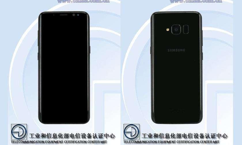 Samsung Galaxy S8 Lite.jpg