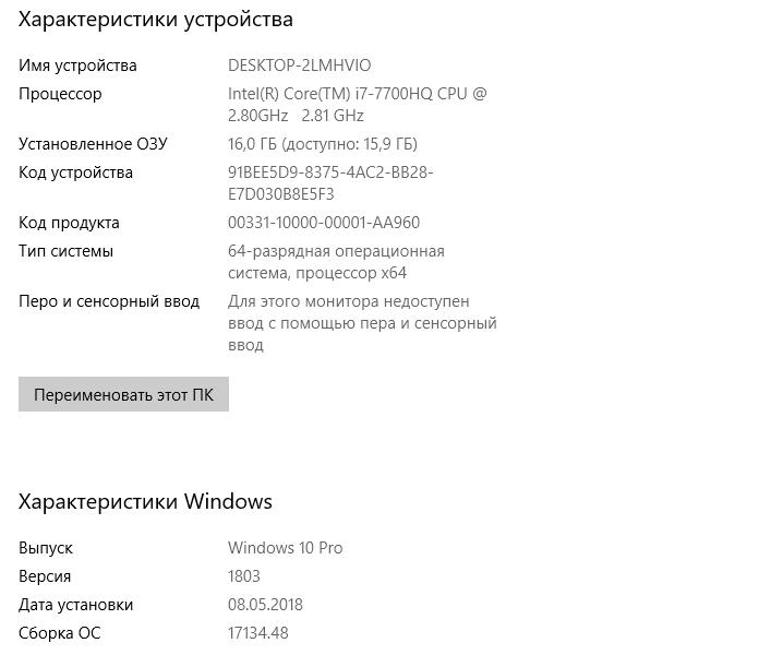 """Обзор Acer Predator Helios 300: сбалансированный игровой """"хищник""""-31"""