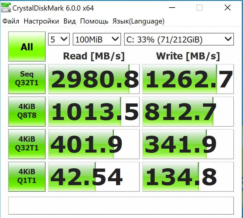 Обзор Lenovo IdeaPad 720s–15IKB: ноутбук для работы и игр-52