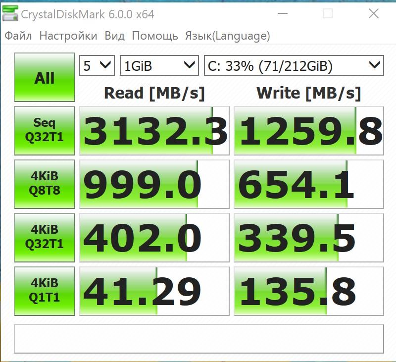 Обзор Lenovo IdeaPad 720s–15IKB: ноутбук для работы и игр-53