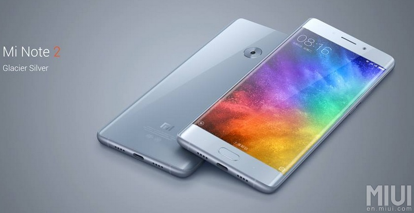 Большие скидки на топовые китайские смартфоны в GearBest-2