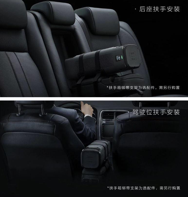 Xiaomi Roidmi Car Air Purifier 3.JPG