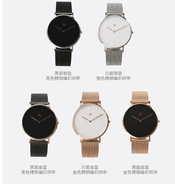 Xiaomi-I8-simple-quartz-watch-e.jpg
