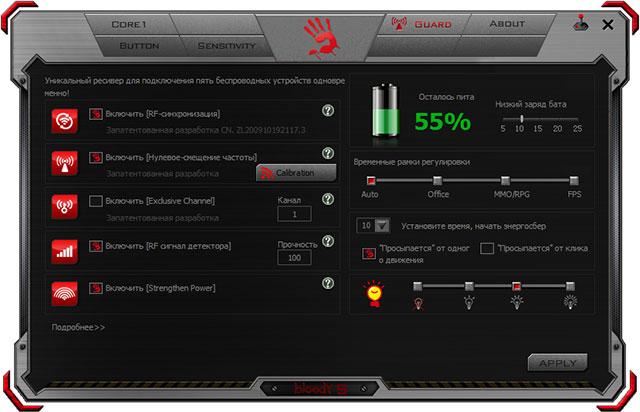 Обзор беспроводной геймерской мышки A4Tech Bloody R8-11