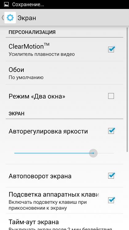 Обзор смартфона Alcatel OneTouch Hero 2-11