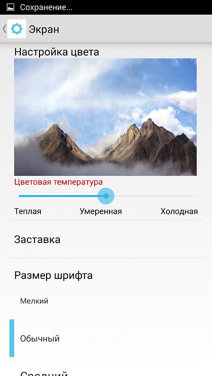 Обзор смартфона Alcatel OneTouch Hero 2-12