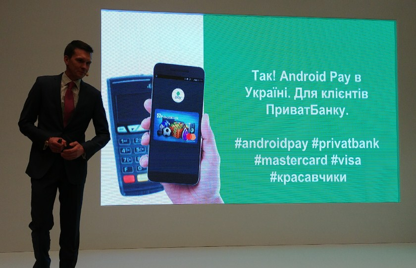 android-pay-live-11.jpg