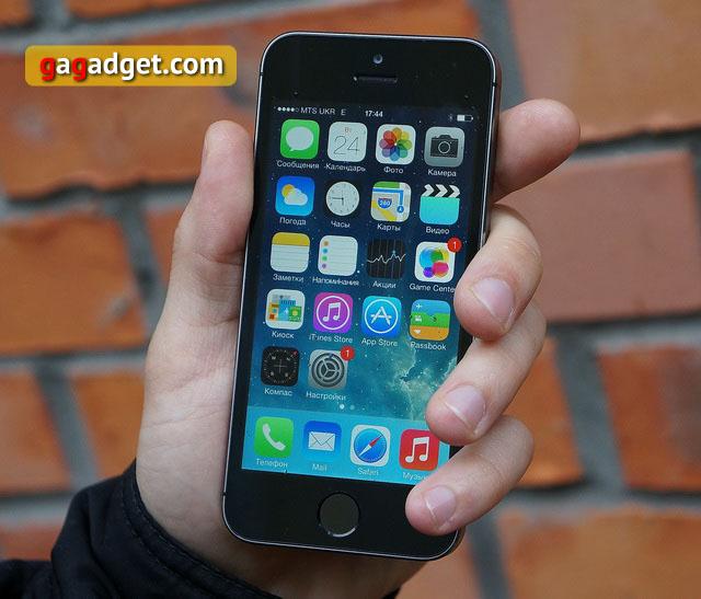 Что подарить на Новый год: смартфоны-12