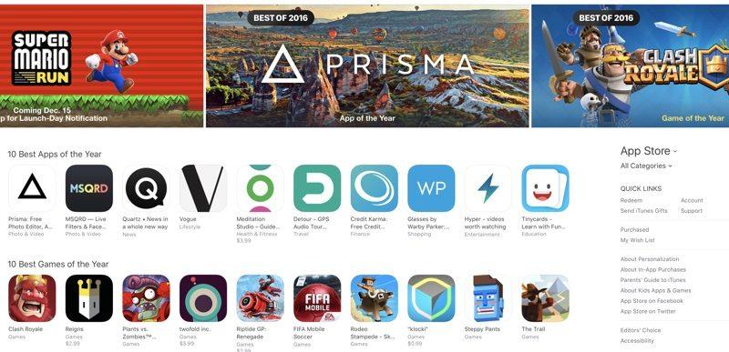 Apple опубликовала список самого популярного контента App Store за 2016 год