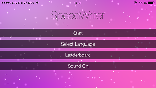 Приложение Дня для iOS: Speed Writer-5