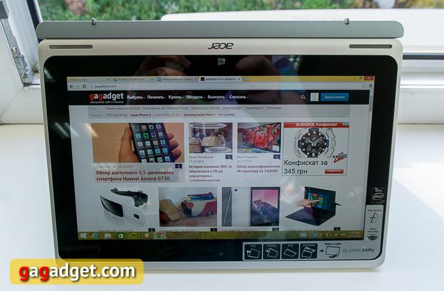 Обзор планшета-трансформера Acer Aspire Switch 10-9
