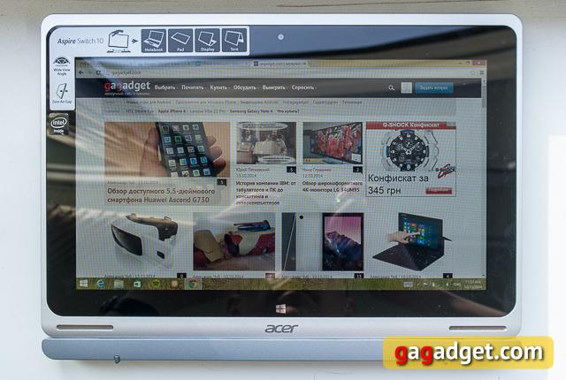 Обзор планшета-трансформера Acer Aspire Switch 10-10
