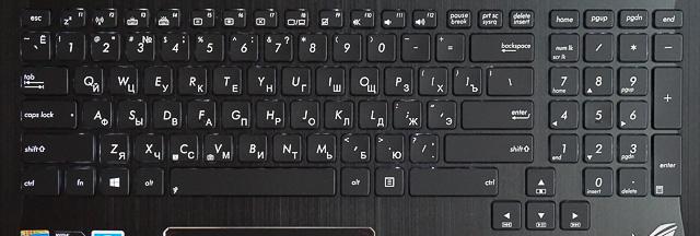 Обзор геймерского ноутбука ASUS G750JZ (G750JZ-DS71)-10