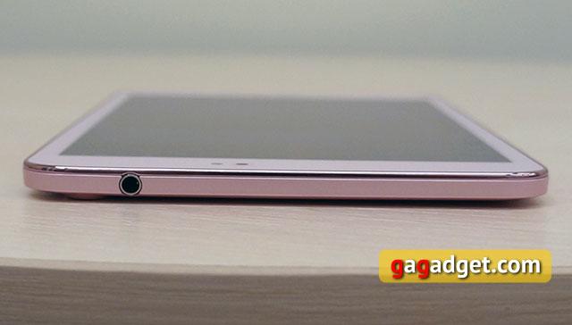 Обзор «атомного» 8-дюймового планшета ASUS MeMO Pad 8 (ME581CL)-6