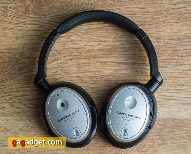 Обзор наушников с активным шумоподавлением Audio-Technica ATH-ANC7b