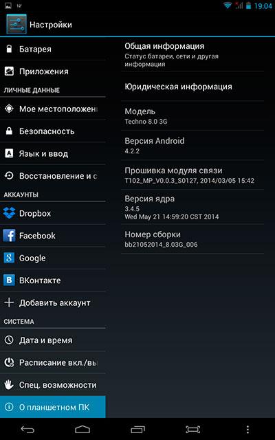 Обзор 8-дюймового металлического планшета bb-mobile Techno 8.0 3G-11