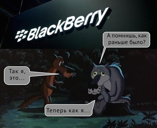 История BlackBerry: от пейджера к легендарным смартфонам и краху